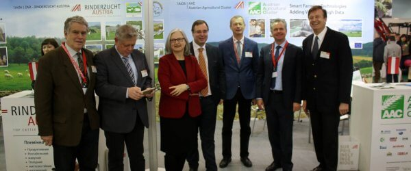 Official visitors at the AAC exhibition stand Agro Animal Show Kiev